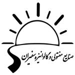 صنایع مفتولی و گالوانیزه سفیران
